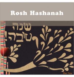 Rosh Hashanah - Jewish New Year