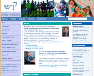 Home page for Congregation Kol Shofar