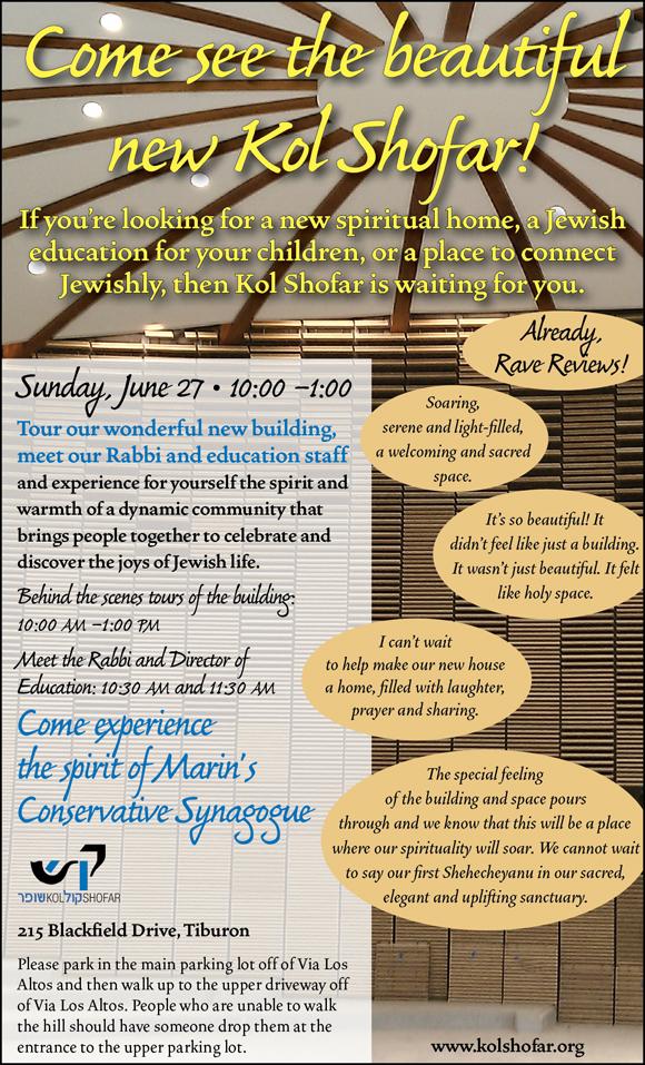 Kol Shofar Building Tour June 27, 2010