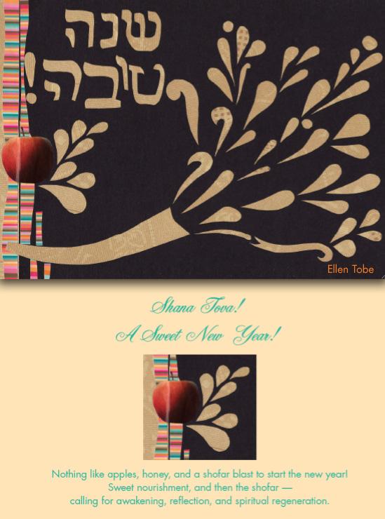 Shana Tova from 4wdesign